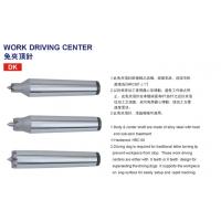 N台湾丽勋LI-HSUN 免夹顶针DKS-301 MT.4