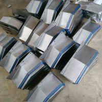 生产维修 加工中心导轨钢板防护罩 哈斯机床导轨防护罩 一件起批 包邮