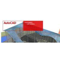 正版供应AutoCAD 2017图像处理工具直销商是多少?