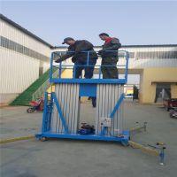 山东金富豪厂家直销铝合金式升降平台 家用小型电梯 质量保证