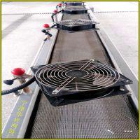 食品网带输送机乾德生产厂家 风机式降温散热输送机