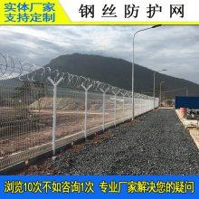 产业园隔离铁丝护网 佛山机场围栏网定制 江门路侧防护网
