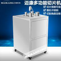 迈康商用莲藕切片机 食品厂用上入料式多功能切片机
