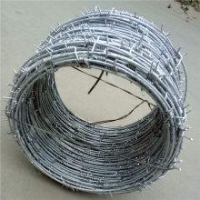 铁丝刺线 刀片刺线护栏网 刺绳生产