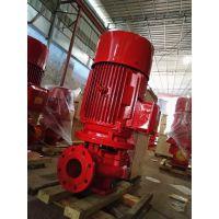 功率30KW3C认证 边立式铸铁管道消防泵 XBD7.0/26 厂家直销