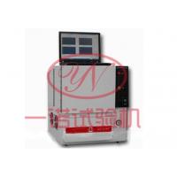 济南一诺厂家生产金属材料腐蚀磨损试验机