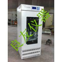 供应金坛良友MJX-250B霉菌培养箱 250L霉菌培养箱 实验室霉菌培养箱