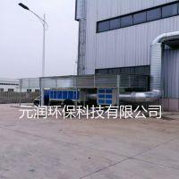 光氧废气净化器 voc废气处理设备 uv灯管催化裂解