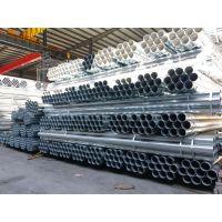 Q235B镀锌焊管、广州镀锌焊管