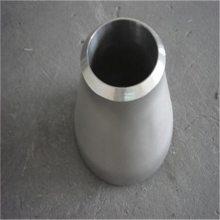 耐海水腐蚀10CrMoAL异径管,10CrMoAL管件厂家,报价,品牌,图片