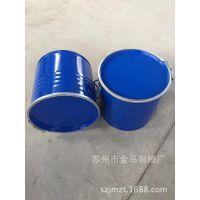 苏州制桶厂家供应25升包装铁桶 开口钢桶化工桶定做
