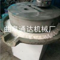 定制不同规格电动石磨豆浆机 麻汁肠粉石磨机 米浆磨 通达
