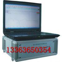 电力变压器绕组变形测试仪8002A 变压器绕组变形检测仪 参数测试仪汇能