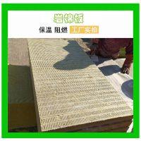 外墙高密度阻燃岩棉板 增强岩棉纤维出口板