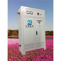 酒泉20kw电磁采暖炉 煤改电清洁电采暖设备