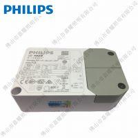 飞利浦Xitanium 44W 0.9/1.05A 42V I 230V LED室内驱动电源