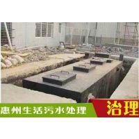 惠州白酒酿造食品废水处理设备的特性