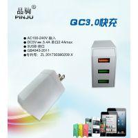 折叠式QC3.0充电器 32W大功率 3C手机认证