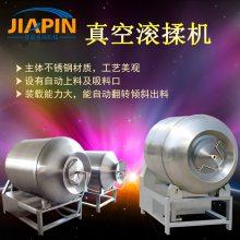 佳品食品机械供应各种型号滚揉机及其配件 真空泵 控制电箱 密封条