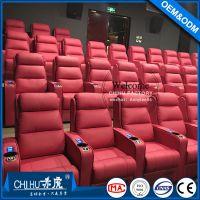 供应赤虎自主研发的皮制共享4D体感影院沙发