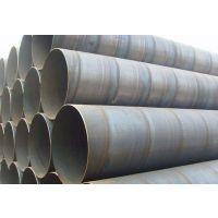 大量螺旋焊管批发零售 高强度抗拉螺旋焊管型号齐全