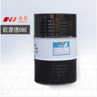 南箭DBE欧摩德 厂家直销 220KG原装DBE欧摩德 高沸点溶剂 免费试样!