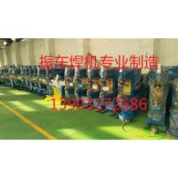 点焊机厂家_点焊机供应商_东光县振东焊接设备