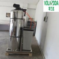 广西桂林全自动不锈钢软水处理设备去除钙镁离子降低水硬度的 软水器找华兰达