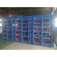 重庆可调模具架 抽屉式货架设计厂家 管材 板材 圆管 存放架