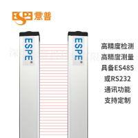 测量光幕红外线检测光栅厂家检测物体大小尺寸孔洞涂装ESPE意普