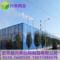 煤场挡墙板 防风抑尘板 防风抑尘板多少钱一米