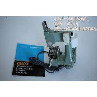飞人牌GK9-8缝包机几大优点,飞人牌手提缝包机