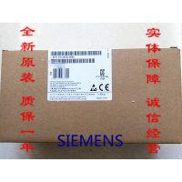 正品西门子S7-200PLC模块CPU226CN 6ES7216-2AD23-0XB8