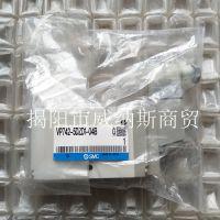 全新原装SMC电磁阀 VP742-5DZD1-04B 接受全系列订货