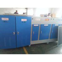 天津绿舟环保设备 uv光氧催化低温等离子一体机
