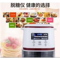 速腾米饭食疗脱糖仪 养生脱糖电饭煲 评点会销礼品一件代发