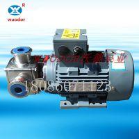 WD20-RXB不锈钢耐腐蚀污油泵大流量干吸泵0.55KW低噪音浓浆搅扰泵