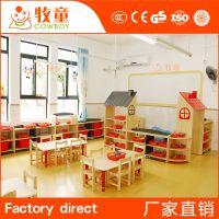 供应幼儿园玩具柜 幼儿园储物柜价钱 幼儿园活动室布置设计