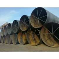 双面埋弧焊螺旋钢管石油天然气污水低压螺旋管大口径厚壁螺旋钢管