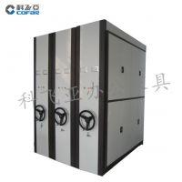 密集架厂家 档案密集架定制 钢制文件柜