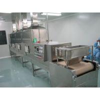 微波葡萄干杀菌设备-深圳微波葡萄干杀菌设备厂家