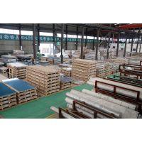 苏州轨道用铝超长超宽超平6061铝板报价低