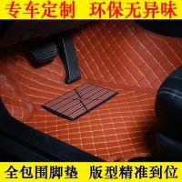 汽车全包围脚垫无味皮革专车专用大包围高级机缝汽车脚垫一件代发