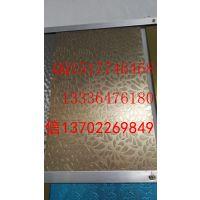 苹果手机柜面板用抗指纹不锈钢古铜发纹板 黑色不锈钢发纹板