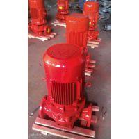 哪里有生产XBD11/35-SLH消防泵,喷淋泵,消火栓泵,离心泵原理图