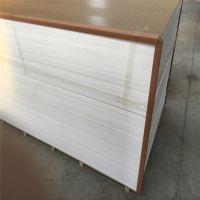 厂家长期生产供应规格1220*2440 白色5mm pvc自由发泡板PVC板材