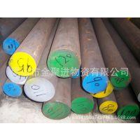 批发供应不锈钢316Ti圆棒厂家定做各种材质不锈钢棒材304棒