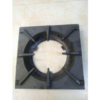 厂家直销商用厨具厨房设备配件煲仔炉300*300生铁板煲仔炉单头板