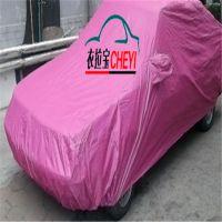 衣拉宝厂家直销防雨半罩汽车罩汽车车衣