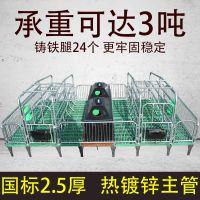 猪哈哈铸铁产床复合板产床防压架产床加重加厚产床2.1-3.6